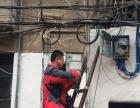 联通光纤宽带2017年8月钜惠雁城(蒸湘、石鼓区)