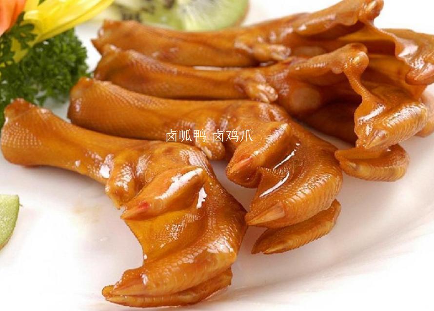 熟食培训 卤菜培训 卤肉秘方 卤菜配方 烤鸭培训