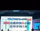青州安能物流,无限可能!承接全国各地物流业务!