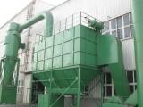 生物质锅炉除尘器 翔宇环保公司制造