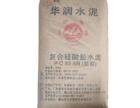 惠州散装水泥价格-卓越之选-专注品牌