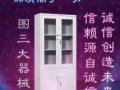 全新保险柜铁皮柜更衣柜文件柜屏风工位低价处理可送货上门