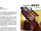 实木门、实木楼梯、墙板、整体实木橱柜、衣柜、家具等