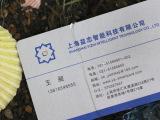 新型材料 PVC名片 名片制作 不怕水浸 高韧性 专业生产厂家