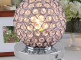卧室床头球形水晶台灯具 现代简约餐厅酒店客房奢华水晶台灯灯饰