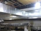 九龙坡区专业厨房油烟管道设计安装