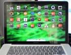 苹果 MacBookPro系列 笔记本 J