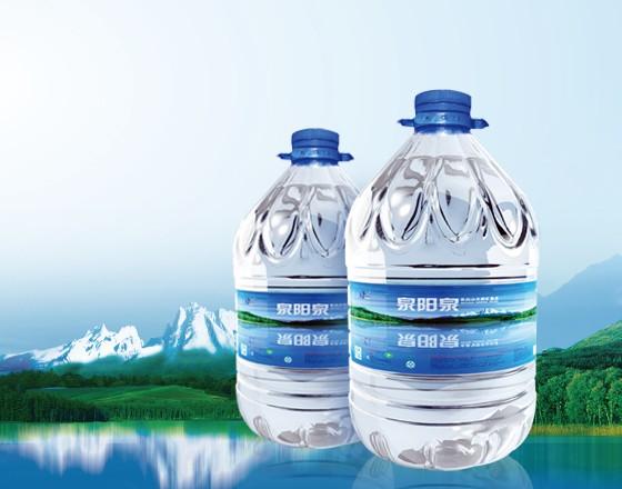 北京朝阳区家庭首选泉阳泉5L大瓶装天然矿泉水秋季健康