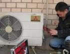 南通空调移机安/拆装加氟清洗保养