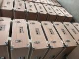 北京市朝陽區望京出口木箱包裝生產廠家