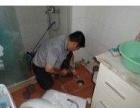 石家庄马桶安装维修 洁具卫浴安装维修 晾衣架窗帘安装维修