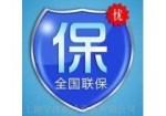 (欢迎访问)~哈尔滨海尔电视官方网站售后服务维修~受理中心
