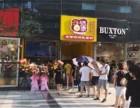 香港沾师傅蛋糕可以加盟吗?怎么加盟沾师傅蛋糕?