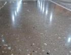 水性环氧地坪,水泥密封固化剂,