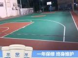 供应4mm弹性丙烯酸篮球场球场材料 球场工程 弹性球场材料
