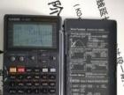 CASIO/卡西欧FX-4800P函数编程计算器