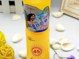 欧博化妆品一枝春蚕丝白皙隔离防晒喷雾SPF45PA+++