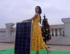 石家庄太阳能发电多少钱一台
