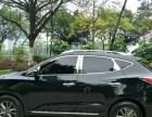 现代ix352013款 2.0 自动 GL 两驱舒适型 个人寄卖