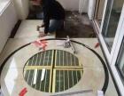 智能LED发热瓷砖发热木地板加盟 地板瓷砖