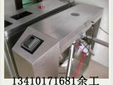 景区指纹自动检票 景区指纹刷卡闸机通过