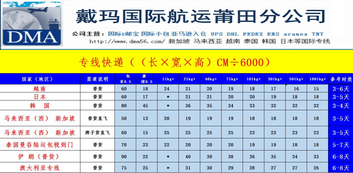 zhuanxian.png