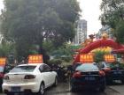 江西博盛租车加盟汽车租赁买卖投资金额20至50万元