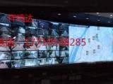 DLP大屏幕维修保养设备维护中心