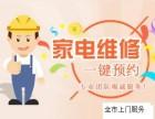 欢迎访问/长兴四季沐歌太阳能(湖州售后)服务网站/咨询电话
