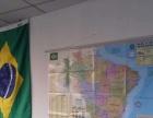 提供葡萄牙语及西班牙语等翻译服务