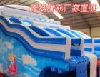天蕊游乐支架游泳池充气水滑梯2016火爆促销中