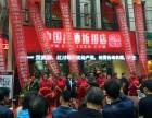 中国名酒折扣店 全国招商加盟 国字头酒水投资项目