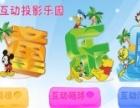 芜湖投影仪批发 免费上门演示 免费安装