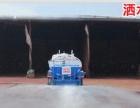 转让 洒水车厂家直销各吨位洒水车可定制