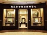 上海格拉苏蒂手表维修服务中心