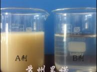 油墨污水处理用AB剂