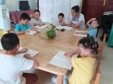 重庆全托国学幼儿园招生3-6岁