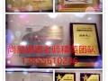 台州尚赫减肥团队