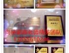 尚赫减肥加盟|上海尚赫金牌团队|上海上海周边尚赫三脉贯通