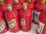 蚌埠东山名酒专业上门回收30年茅台酒瓶