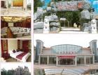 大午温泉酒店,平民价格,星级服务,家的感觉