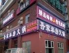 王/府井餐饮旺铺出售、面宽30米,挑高8米,地/铁