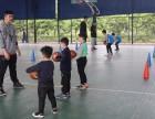 武汉篮球培训,夏令营,扬风青少年篮球培训基地,积玉桥优惠多多