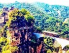 平谷石林峡玻璃观景台两日游 去平谷烧烤拓展二日游多少钱