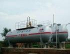 (个人)沈阳新民大型液化气站现整体转让