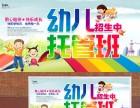 白城衔接幼儿园课程