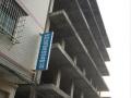 横河打古村宅基地房已建框架1300平方米方