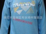 男式服装批发园领运动装长袖361T恤新款刺绣韩版深圳佐丹奴T恤