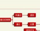 山东-淄博-烟台智能楼宇管理师报名咨询段静