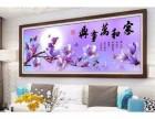 北京和誠紫金水晶畫精致顏色 色彩非常絢麗